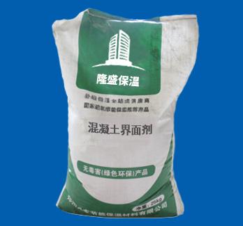 连云港聚合物水泥防水砂浆