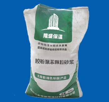 连云港保温砂浆