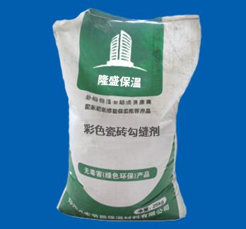 徐汇聚合物水泥防水砂浆